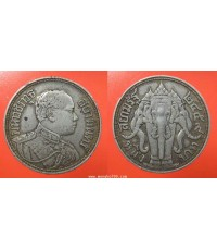 เหรียญหนึ่งบาท รัชกาลที่ 6 มหาวชิรวุธ สยามมินทร์ ปี 2459 เนื้อเงิน