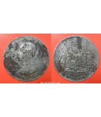 เหรียญบาท รัชกาลที่ 5 สมเด็จพระปรมินทร์มหาจุฬาลงกรณ์ พระจุลจอมเกล้าเจ้าอยู่หัว หลังตราแผ่นดิน รศ 122