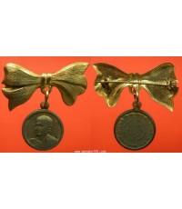 เหรียญสมเด็จพุทธจารย์โตพรหมรังสี วัดระฆัง รุ่น 100 ปี พิมพ์เล็ก เนื้อทองแดงกะไหล่ทอง พร้อมแถบเดิม พิ