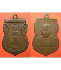 พระเครื่อง เหรียญหลวงปู่ใจ พระราชมงคลลวุฒาจารย์ วัดเสด็จ พิมพ์พระประจำวันศุกร์ เนื้อทองแดง