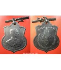 พระเครื่อง เหรียญรัชกาลที่ 9 พระบาทสมเด็จพระปรมินทรมหาภูมิพลอดุลยเดช อนุสรณ์ มหาราช เฉลิพระชนมาพรรษา