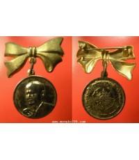 พระเครื่อง เหรียญสมเด็จพุทธจารย์โตพรหมรังสี วัดระฆัง รุ่น 100 ปี พิมพ์เล็ก เนื้อทองแดงกะไหล่ทอง พร้อ