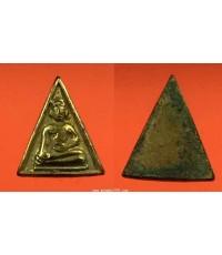 พระเครื่อง เหรียญพระพุทธ พิมพ์สามเหลี่ยม เนื้อทองแดงกะไหล่ทอง