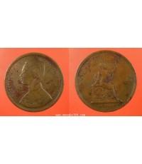 เหรียญรัชกาลที่ 5 พระจุลจอมเกล้า เจ้ากรุงสยาม ขนาด หนึ่งอัฐ ร.ศ. 118 เนื้อทองแดง