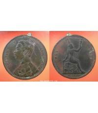 เหรียญพระบาทสมเด็จพระจุลจอมเกล้าเจ้าอยู่หัว จุฬาลงกรณ์ หนึ่งเซียว รศ. 109 เนื้อทองแดง พิมพ์นิยมหัวตร