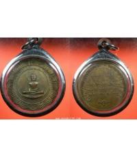 พระเครื่อง เหรียญหลวงพ่อวัดเขาตะเครา จ.เพชรบุรี ปี 2513 วัดเขาตะเครา เพชรบุรี เนื้อทองแดง