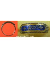 แหวนปอกมีดหลวงพ่อมุ่ย วัดดอนไร่ จ.สุพรรณบุรี เนื้อเงินลงยา สีน้ำเงิน สีเหลือง