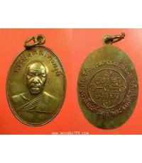 พระเครื่อง เหรียญพระมงคลเทพมุน(หลวงพ่อสด) วัดปากน้ำ ที่ระลึกงานทอดผ้าป่าสามัคคี จ.เพชรบุรี เนื้อฝาบา