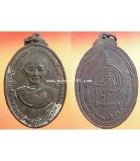 พระเครื่อง พระอุปัชฌาย์ บาง ฐานุตฺตโร วัดหนองครด อ.บรรพตพิสัย จ.นครสวรรค์ ปี 2522 เนื้อทองแดง