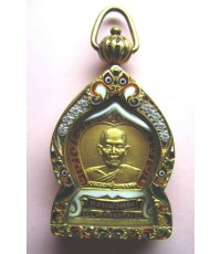 เหรียญหลวงพ่อทอง ลงยา ทองคำ วัดก้อนแก้ว กรอบเพชรแท้
