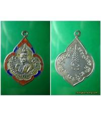 เหรียญ หลวงพ่อทอง วัดก้อนแก้ว เนื้อเงิน ลงยา รุ่นแรก พ.ศ.2493