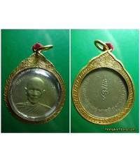 เหรียญ หลวงพ่อทอง บาทใหญ่ สวยแชมป์ เลี่ยมทองคำ