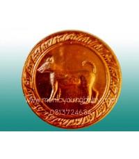 เหรียญนามปี 12 นักษัตร ปี 44 วัดถลุงทอง  เนิ้อทองแดง ปีหมา