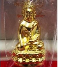 พระกริ่งญาณรังษี เนื้อทองคำในวาระที่สมเด็จเด็จพระสัฆราชทรงมีพระชนมายุครบ 90 พรรษา