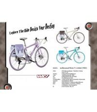 จักรยานเสือหมอบรุ่น ทัวร์ริ่ง F1 Limited