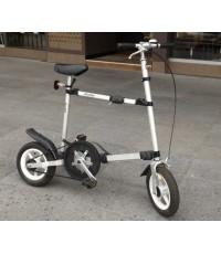 จักรยานพับจิ๋วแต่แจ๋ว น้ำหนักเบาเบา ประมาณ 7 กก. เฟรมอลู