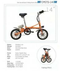 จักรยานไฟฟ้า พับได้ ทรง X แบบตลิเธี่ยม ล้อ 14