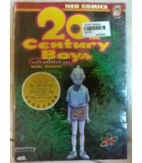 แก๊งนี้มีป่วน 20th CENTURY BOY, 21th CENTURY BOYS ภาคแรกและภาคจบ
