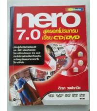 Nero 7.0 สุดยอดดโปรแกรมเขียน CD/DVD