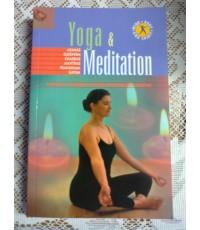 Yoga  Meditation in English language