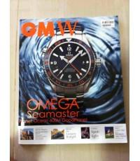 นิตยสารนาฬิกาGMW issue 16 no.161 มือสอง ฉบับภาษาไทย