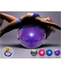 Yoga Ball ลูกบอลโยคะ (แถมฟรี ที่สูบลม)