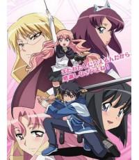 Zero no Tsukaima III OVA (Sub Thai) แผ่นเดียวจบ