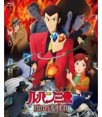 Lupin III - Chi no Kokuin Eien no Mermaid (Sub Thai) แผ่นเดียวจบ