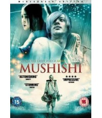 Mushishi Live Action (Sub Thai) แผ่นเดียวจบ