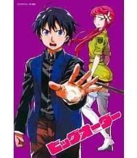 Big Order OVA + Fate Pototyps OVA (Sub Thai) แผ่นเดียวจบ
