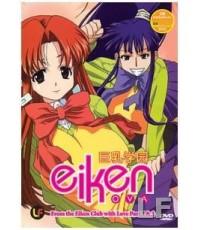 EIKEN (Sub Thai) แผ่นเดียวจบ