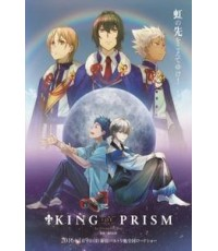 King of Prism by Pretty Rhythm (Sub Thai) แผ่นเดียวจบ