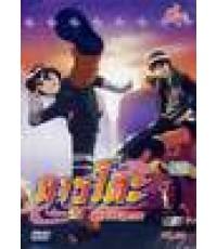 DVD นารูโตะ นินจาจอมคาถา แผ่น 8