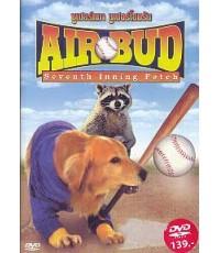 DVD Air Bud Seventh Inning Fetch/ซูเปอร์หมา ซูเปอร์โฮมรัน
