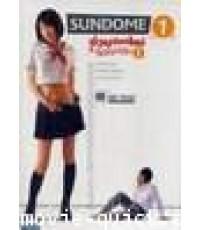 DVD Sundome 1-ซันโดเมะ ป่วนน้องใหม่ จี๊ดใจได้อีก แผ่น 1