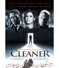 Cleaner คลีนเนอร์ สืบชำระศพ
