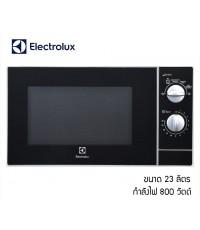 ELECTROLUX เตาอบไมโครเวฟ 800 วัตต์ ขนาด 23 ลิตร รุ่น EMM2331MK