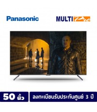 Panasonic Android TV UHD 4K ขนาด 50 นิ้ว รุ่น TH-50HX720T (ALLNEW2020)