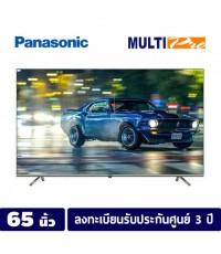 Panasonic Android TV UHD 4K ขนาด 65 นิ้ว รุ่น TH-65HX650T (ALLNEW2020)