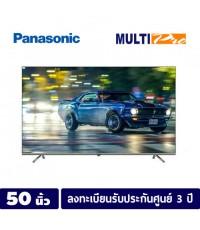 Panasonic Android TV UHD 4K ขนาด 50 นิ้ว รุ่น TH-50HX650T (ALLNEW2020)