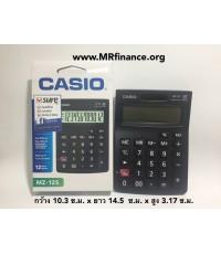เครื่องคิดเลขตั้งโต๊ะ Casio MS-12S ของใหม่ ของแท้