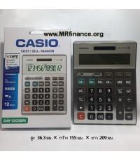 เครื่องคิดเลขตั้งโต๊ะคาสิโอ Casio DM-1200BM