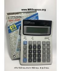 เครื่องคิดเลขตั้งโตีะ Citizen SDC 8530 (เลิกผลิตแล้ว)