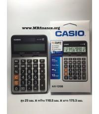 เครื่องคิดเลขตั้งโต๊ะ  Casio AX-120B ของใหม่ ของแท้