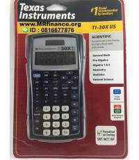 เครื่องคิดเลขวิทยาศาสตร์ Texas Instruments TI-30X IIS สีดำ ของใหม่ ของแท้
