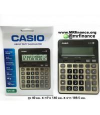 เครื่องคิดเลขตั้งโต๊ะคาสิโอ Casio DS-2B GD ของใหม่ ของแท้