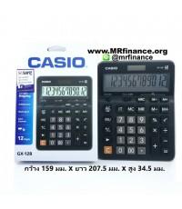 เครื่องคิดเลขตั้งโต๊ะคาสิโอ Casio GX-12B-BK(สีดำ) ของใหม่ ของแท้