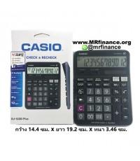 เครื่องคิดเลขตั้งโต๊ะคาสิโอ Casio DJ -120D Plus