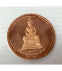 เหรียญหลวงพ่อพระพุทรโสธร หลังพระเจ้าตากสิน  รุ่นสร้างหอฯ(รุ่นพิเศษ) ปี2538 เนื้อทองแดงขัดเงาพ่นทราย