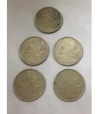 ส่งฟรี จำนวน5เหรียญ เหรียญ5บาท หลังครุฑเฉียง ปี2522